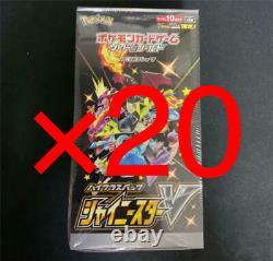 20 SETPokemon Card Game Sword & Shield High Class Pack Shiny Star V BOX NEW