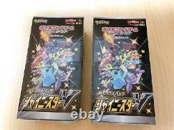2 Box Set Pokemon Card Sword Shield Expansion Pack High Class Pack Shiny Star V