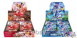 2 box set Pokemon Card Single/Rapid Strike Master s5 Booster 1 BOX Japanese