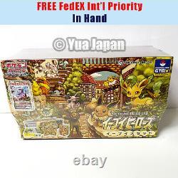 Eevee Heroes Eevee's Set Gym Box Pokemon Card Sword Shield IN HAND