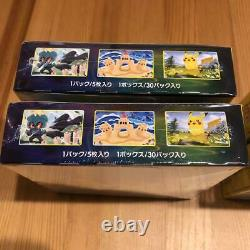 Eevee Heroes Heros Box S6a Pokemon Card Expansion Pack Booster 4 box set