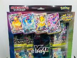 FEDEX2BOXPokemon Card Game Sword & Shield VMAX Special Set Eevee Heroes Box