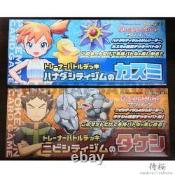 Misty, Brock Trainer Battle Deck Box Set Onix Starmie New Sealed Pokemon Card