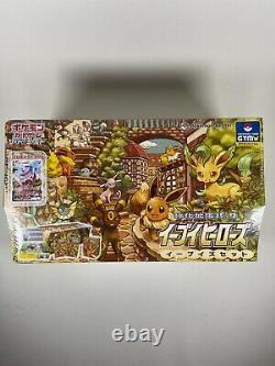 NEWPokemon Card Game Sword & Shield Eevee Heroes Eevee's Set Gym Box Japanese