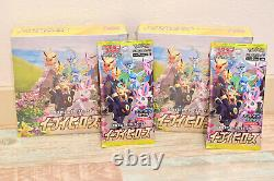 NEW Pokemon Card Game Eevee Heroes 2 Box + 2 pack set Japanese Japan Sealed