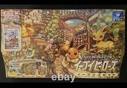 POKEMON Card Game Sword & Shield Eevee Heroes Eevee's Set Gym Box