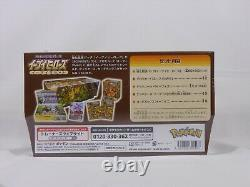 POKEMON Eevee Heroes Eevee's Set Gym Center BOX card Eeveelutions Japan exclusiv