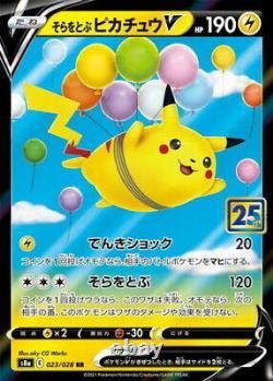 PSL Pokemon Card Game Sword & Shield 25th Anniversary Golden Box Set New JP F/S