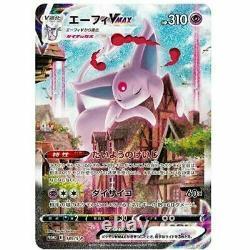 PSL Pokemon Card Game Sword & Shield Eevee Heroes Eevee's Set box