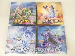 Pokemon Card Booster Box Blue Sky Stream Perfect Skyscraper Silver Black set s7R