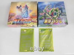 Pokemon Card Booster Box Blue Sky Stream Perfect Skyscraper set s7D s7R +2 promo