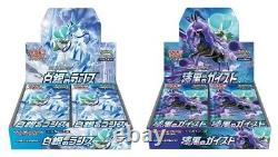 Pokemon Card Booster Box Eevee Heroes Silver Lance Jet Black set s6H s6K s6a