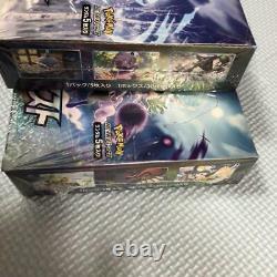 Pokemon Card Booster Box Silver Lance & Jet Black BOX set
