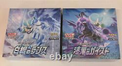 Pokemon Card Booster Box Silver Lance & Jet Black set Poltergeist s6H s6K withcard