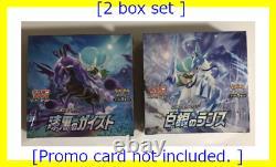 Pokemon Card Box Chilling Reign Silver Lance & Jet Black 2 Box set Japanese