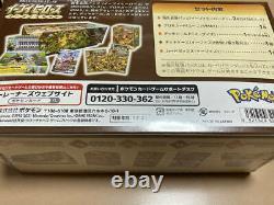 Pokemon Card Eevee Heroes Eevee's Set Gym Box Eeveelutions Set japanese New