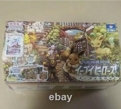 Pokemon Card Eevee Heroes Eevee's Set Gym Box Japanese BRAND NEW SEALED