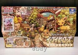 Pokemon Card Eevee Heroes Eevee's Set Gym Box Japanese New Sealed Unopened FedEx