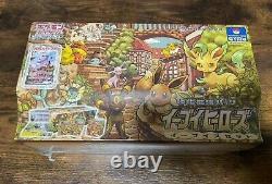 Pokemon Card Eevee Heroes Eeveelutions Set Eevee's Set 1 Box Japan Limited