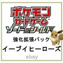 Pokemon Card Eevee Heroes SWORD & SHIELD BOOSTER 2 BOX set Pre Order 5/28