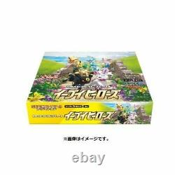 Pokemon Card Eevee Heroes SWORD & SHIELD BOOSTER 3 BOX set