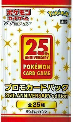 Pokemon Card Expansion Pack 25th Anniversary Collection Box s8a withpromo pack set