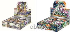 Pokemon Card Game Alter Genesis Dream League Double Blaze Remix bout BOX Set 4