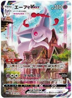Pokemon Card Game Eevee Heroes Eevee Set Gym Japanese brown box booster effie