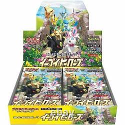 Pokemon Card Game Eevee Heroes Eevee's Set Gym box Japan NEW by DHL