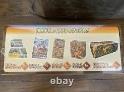 Pokemon Card Game Eevee Heroes Eevee's Set Gym brown Box Japanese