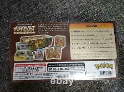 Pokemon Card Game Eevee Heroes Eevee's Set Gym brown Box Japanese Factory Sealed