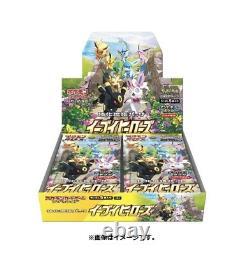 Pokemon Card Game Eevee Heroes Enhanced Expansion Pack Box Set