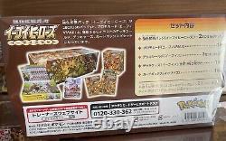 Pokemon Card Game Japan Eevee Heroes Espeon VMAX Special Box Set SEALED
