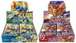 Pokemon Card Game Pack Sword Shield Sun and Moon DX Expansion pack BOX Set of 2