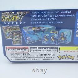 Pokemon Card Game Shiny Star V BOX Sword Shield High Class Pack Lurina Nessa Set