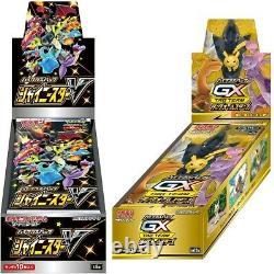 Pokemon Card Game Shiny Star V Tag TEAM GX Tag All Stars High Class Pack BOX set