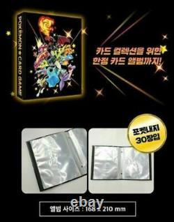Pokemon Card Game Sword & Shield Collection Set Shiny Star V BOX / Korean Ver