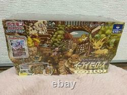 Pokemon Card Game Sword & Shield Eevee Heroes Eevee's Set Gym Box center sealed