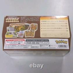 Pokemon Card Game Sword & Shield Eevee Heroes Eevee's Set box NEW