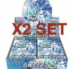 Pokemon Card Game Sword & Shield Expansion Pack Silver Lance BOX x 2 set