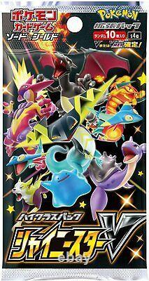 Pokemon Card Game Sword & Shield High Class Pack Shiny Star V BOX 10 Set JAPAN