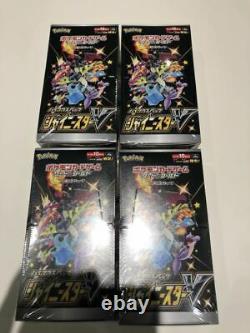 Pokemon Card Game Sword & Shield High Class Pack Shiny Star V BOX Set of 4