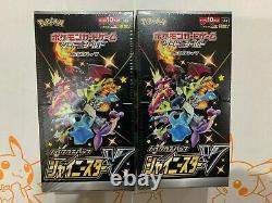Pokemon Card Game Sword & Shield Shiny Star V BOX High Class Pack set of 2 DHL