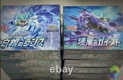 Pokemon Card Game Sword Shield Silver Lance & Jet Black Poltergeist 2BOX Set JP