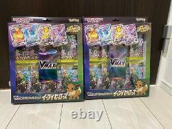 Pokemon Card Game Sword & Shield VMAX Special Set Eevee Heroes Japan 2BOX