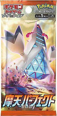 Pokemon Card Game sky Stream & Maten Perfect 2Box SET S7D S7R