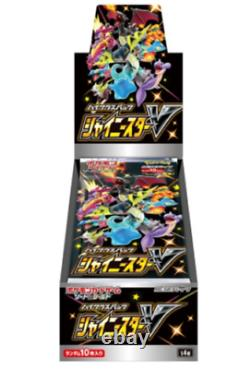 Pokemon Card High class pack Shiny Star V Box First edition 2BOX Set NEW From JP