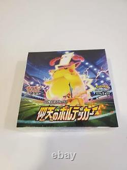 Pokemon Card Legendary Heartbeat & Vivid Voltage Expansion Pack Booster Box set