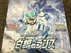 Pokemon Card Silver Lance & Jet Black Set Expansion Pack BOX With Promo Celebi