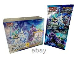 Pokemon Card Silver Lance & Jet black Geist Pokemon Center Box &Jumbo Pack Set